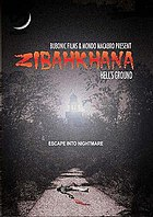 Zibahkhana, also known as Hell's Ground, is a Pakistani Horror Film