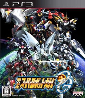 2nd Super Robot Wars Original Generation - Image: 2nd Super Robot Wars Original Generation cover