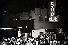 500 Club Atlantic City.jpg