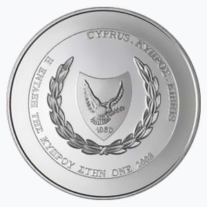 Coat of arms of Cyprus - Image: Accession of Cyprus to the euro area