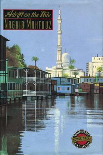 Adrift on the Nile - Cover of the first edition
