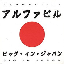 Big in Japan 1992 A.D. CD cover