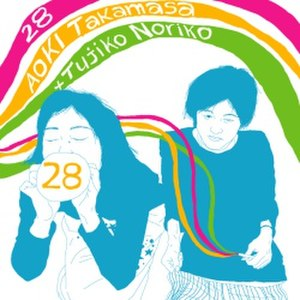 28 (album) - Image: Aoki Takamasa and Tujiko Noriko 28