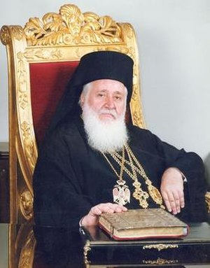 Chrysostomos I of Cyprus - Archbishop Chrysostomos I of Cyprus