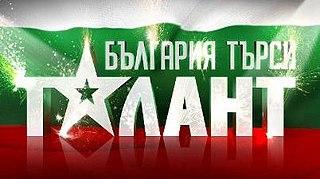 <i>Balgariya tarsi talant</i> television series