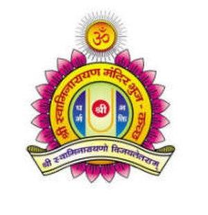 Shri Swaminarayan Mandir, Bhuj - Bhuj Swaminarayan Temple Logo