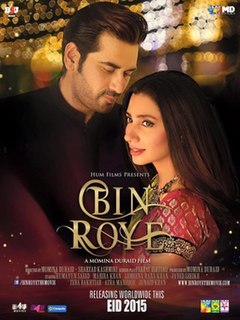 <i>Bin Roye</i> 2015 film by Momina Duraid