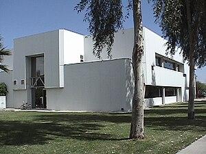 Centro de Enseñanza Técnica y Superior - CAT Building at Mexicali campus.