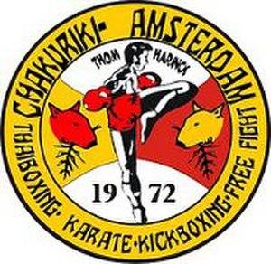 Chakuriki Gym - Image: Chakuriki Gym logo