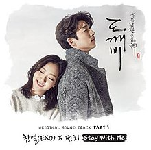 Stay with Me (Park Chan-yeol and Punch song) - Wikipedia
