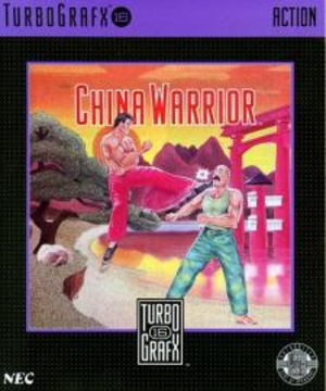 China Warrior - Front cover of China Warrior package.