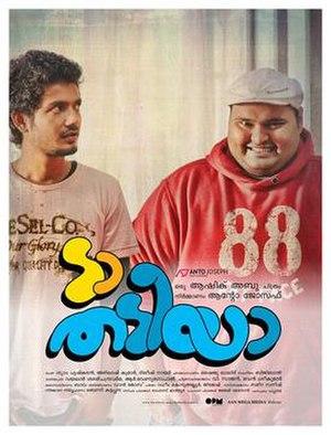 Da Thadiya - Theatrical Poster