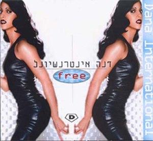 Free (Dana International album) - Image: Dana International Free (Israel)