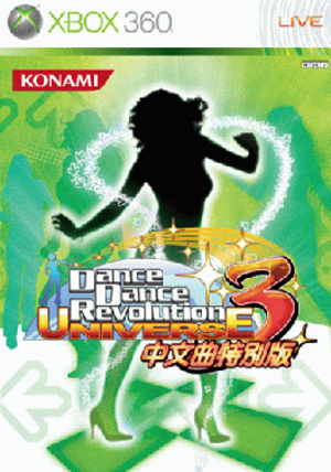 Dance Dance Revolution Universe 3 - The cover art for the Chinese Music Special Edition uses a silhouette in place of the model on the original cover art.