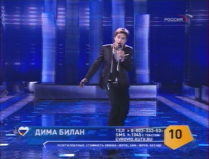 Russia in the Eurovision Song Contest 2008 - Dima Bilan performing at the Russian national final, Evrovidenie 2008