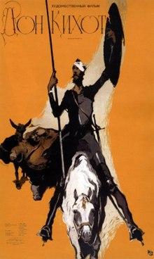Don Quixote 1957 poster.jpg