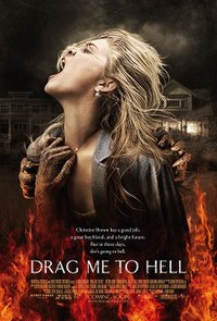 Drag Me to Hell film poster