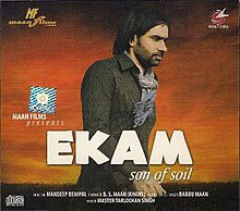 Ekam – Son of Soil.jpg