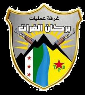 Euphrates Volcano - Image: Euphrates Volcano logo