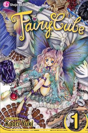 Fairy Cube - North American cover of the first volume featuring Ainsel