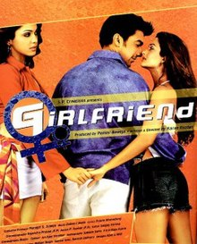 Girlfriend-2004-242x300 Poster.jpg