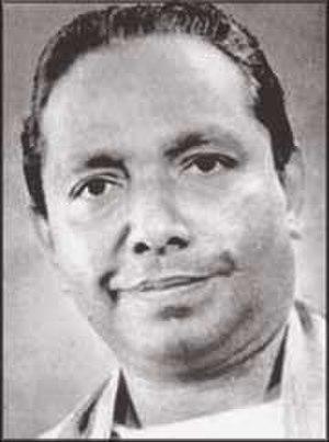 Gunapala Piyasena Malalasekera - Image: Gunapala Piyasena Malalasekera