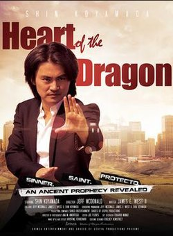 Heart of the Dragon official poster.jpg