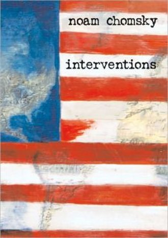Interventions - First US edition