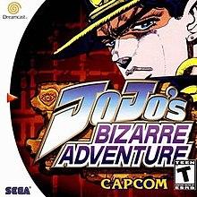 JoJo's Bizarre Adventure (video game) - Wikipedia