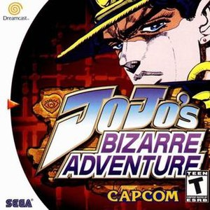 JoJo's Bizarre Adventure (video game) - North American cover artwork of the Dreamcast version.