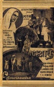 Vallalar History In Tamil Pdf