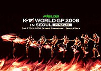 A poster or logo for K-1 World Grand Prix 2008 in Seoul Final 16.