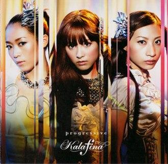 Progressive (song) - Image: Kalafina wiki progressive cover 300px