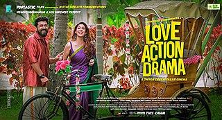 <i>Love Action Drama</i> 2019 film by Dhyan Sreenivasan