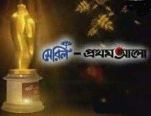 Meril Prothom Alo Awards - Image: Meril Prothom Alo Award