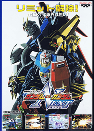 Mobile Suit Gundam: Gundam vs. Gundam Next - Image: Mobile Suit Gundam Gundam vs. Gundam Next Poster