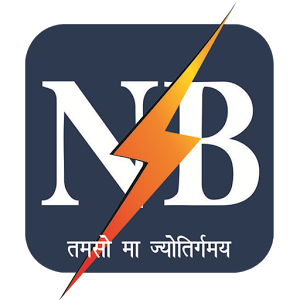 North Bihar Power Distribution Company Limited - Image: NBPDCL logo