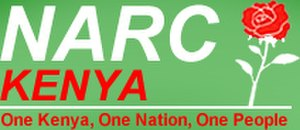 National Rainbow Coalition – Kenya - Image: Narc Kenya logo