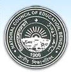 Institute of Business Management, Jadavpur University - IBMNCE Logo
