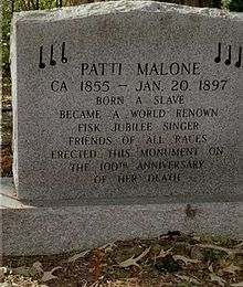 Patti Malone Monument.jpg
