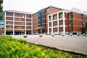 Central South University - Peace Plaza