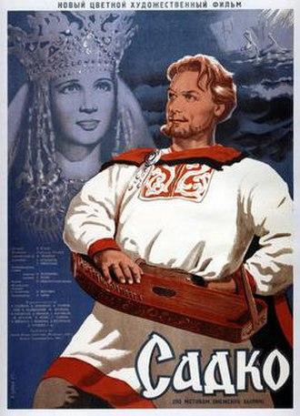 Sadko (film) - Poster for Sadko