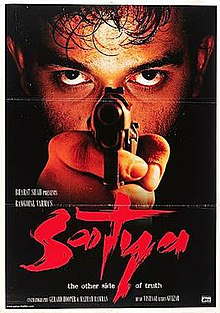 Satya 1998 Film Wikipedia