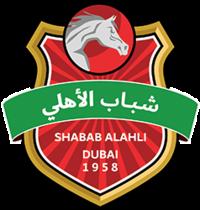 Shabab Al-Ahli Dubai FC.png