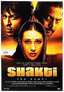 Shakti: The Power - Wikipedia