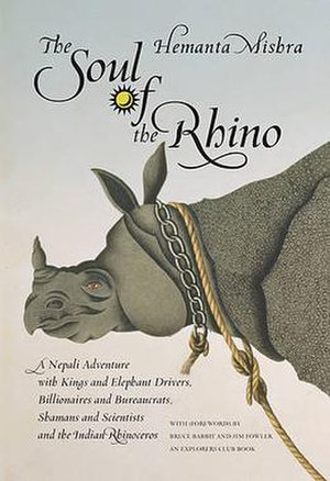The Soul of the Rhino - Cover of US edition