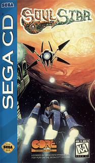<i>Soulstar</i> 1994 video game