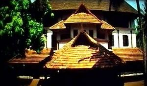 Image result for . Pallykovilakam and the other was Udayamangalam Kovilakam.