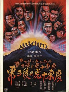 <i>Ten Tigers from Kwangtung</i> 1979 film by Chang Cheh
