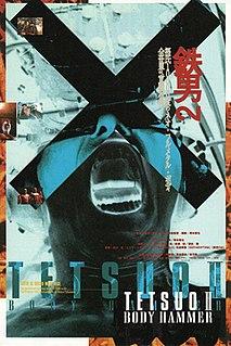 <i>Tetsuo II: Body Hammer</i>